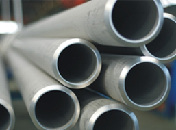 seamless pipes manufacturer in india
